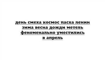http://sh.uploads.ru/t/d0p48.jpg