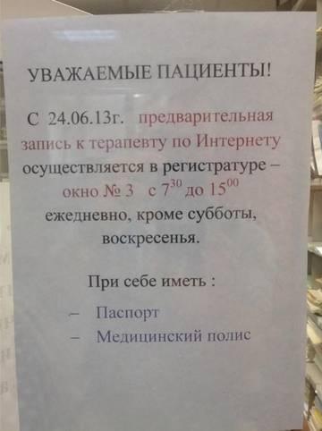 http://sh.uploads.ru/t/d16aQ.jpg