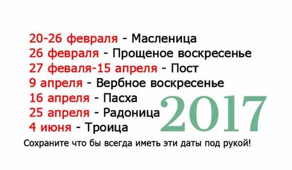 http://sh.uploads.ru/t/d56H8.jpg