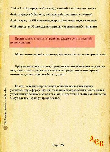 http://sh.uploads.ru/t/d5svM.png