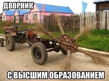 http://sh.uploads.ru/t/d6eCA.jpg