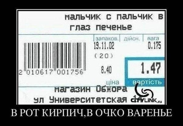 http://sh.uploads.ru/t/d73iJ.jpg