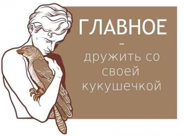 http://sh.uploads.ru/t/d76eb.jpg