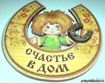 http://sh.uploads.ru/t/d7qT5.jpg