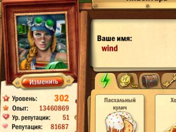 http://sh.uploads.ru/t/d8vtO.png