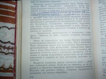 http://sh.uploads.ru/t/dJZUV.jpg