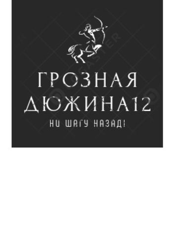 http://sh.uploads.ru/t/dK4nP.png