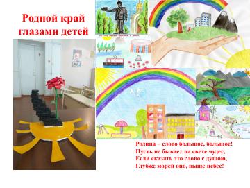 http://sh.uploads.ru/t/dN7Gf.png