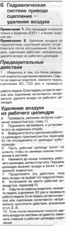 http://sh.uploads.ru/t/dNsCq.png