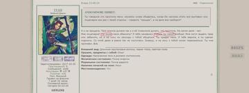 http://sh.uploads.ru/t/dRhnU.png