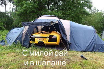 http://sh.uploads.ru/t/dRlIo.jpg