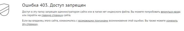 http://sh.uploads.ru/t/dSgRj.png