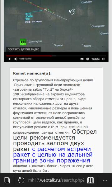 http://sh.uploads.ru/t/dXGN4.png