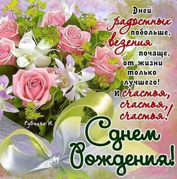 http://sh.uploads.ru/t/da31Q.jpg