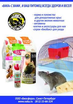http://sh.uploads.ru/t/db0Dg.jpg