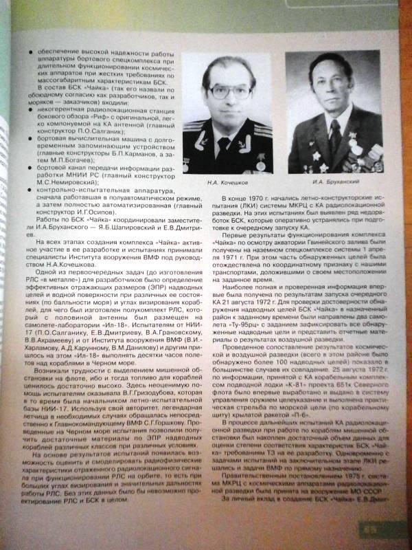 http://sh.uploads.ru/t/dbk13.jpg