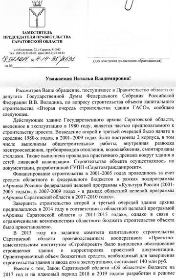 http://sh.uploads.ru/t/deh4u.jpg