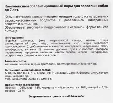 http://sh.uploads.ru/t/dfENW.jpg