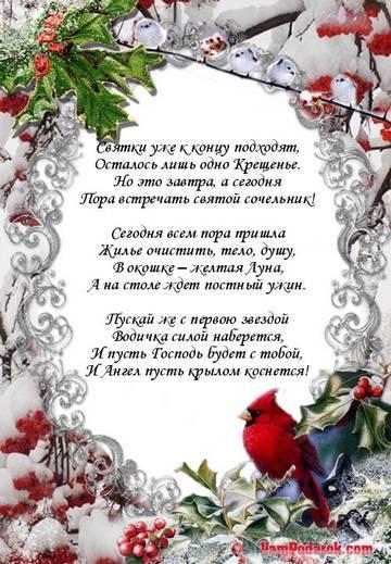 http://sh.uploads.ru/t/dg4Yb.jpg