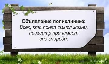 http://sh.uploads.ru/t/dghKG.jpg