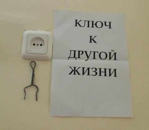 http://sh.uploads.ru/t/dhcTr.jpg