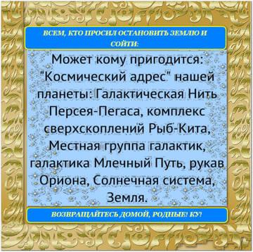 http://sh.uploads.ru/t/dkKl0.jpg