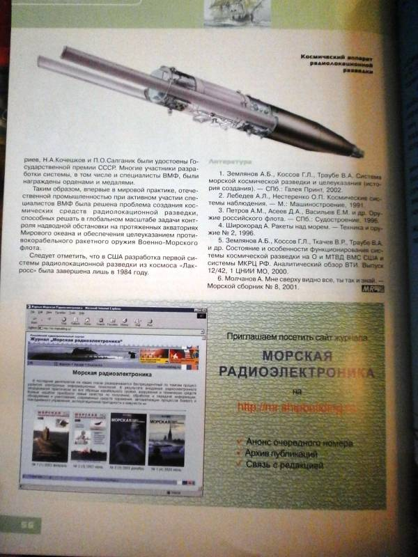 http://sh.uploads.ru/t/drRLk.jpg