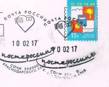 http://sh.uploads.ru/t/duIJw.jpg