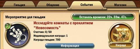 http://sh.uploads.ru/t/dubAO.jpg