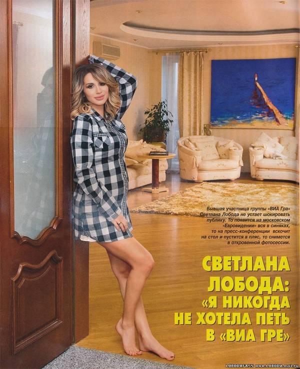 http://sh.uploads.ru/t/dwzJb.jpg