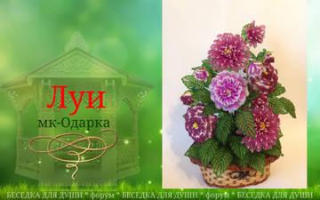 http://sh.uploads.ru/t/dyGpb.jpg