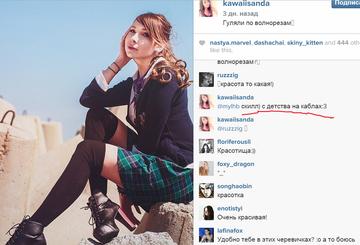 http://sh.uploads.ru/t/dyHum.png