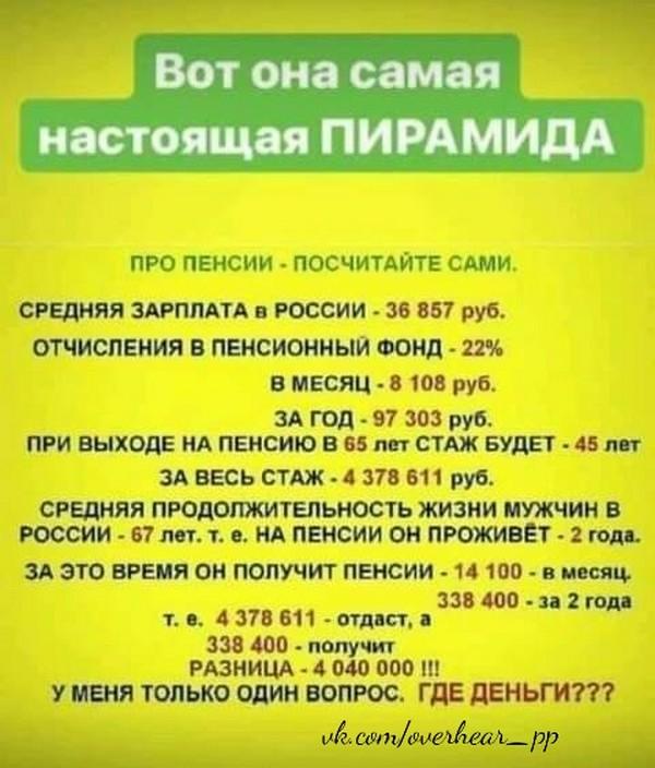 http://sh.uploads.ru/t/e1x68.jpg
