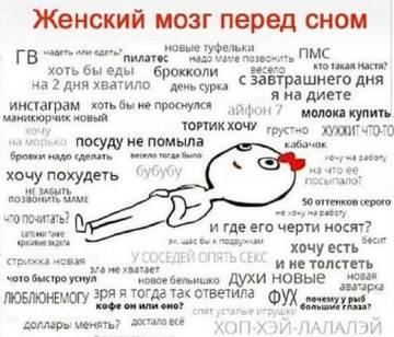 http://sh.uploads.ru/t/e57cj.jpg