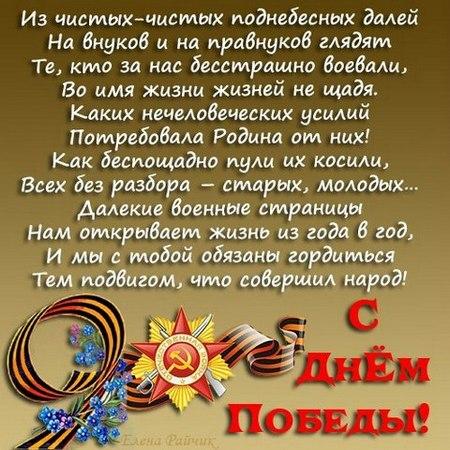 http://sh.uploads.ru/t/e681p.jpg
