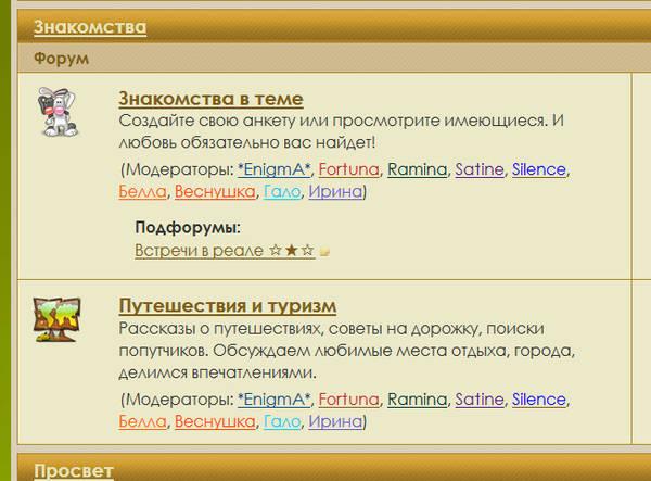 http://sh.uploads.ru/t/eB1O2.jpg