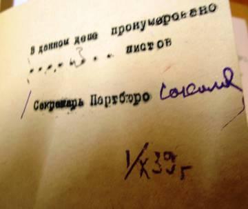 http://sh.uploads.ru/t/eCiuX.jpg