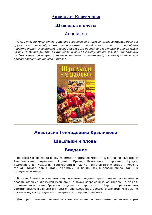 http://sh.uploads.ru/t/eFdTU.png