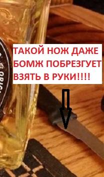 http://sh.uploads.ru/t/eGc27.jpg