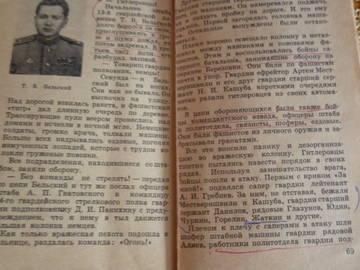 http://sh.uploads.ru/t/eGrlT.jpg