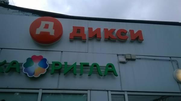 http://sh.uploads.ru/t/eGvxm.jpg