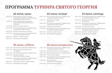 http://sh.uploads.ru/t/eIthL.jpg