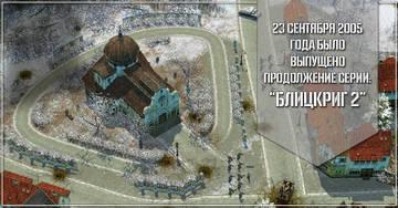 http://sh.uploads.ru/t/eIw92.jpg