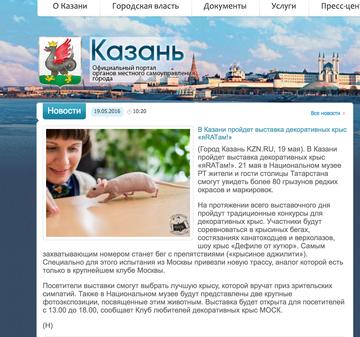 http://sh.uploads.ru/t/eJBHr.png
