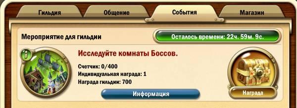 http://sh.uploads.ru/t/eKg4m.jpg