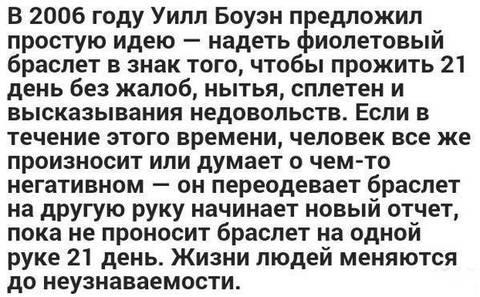 http://sh.uploads.ru/t/eMtAf.jpg