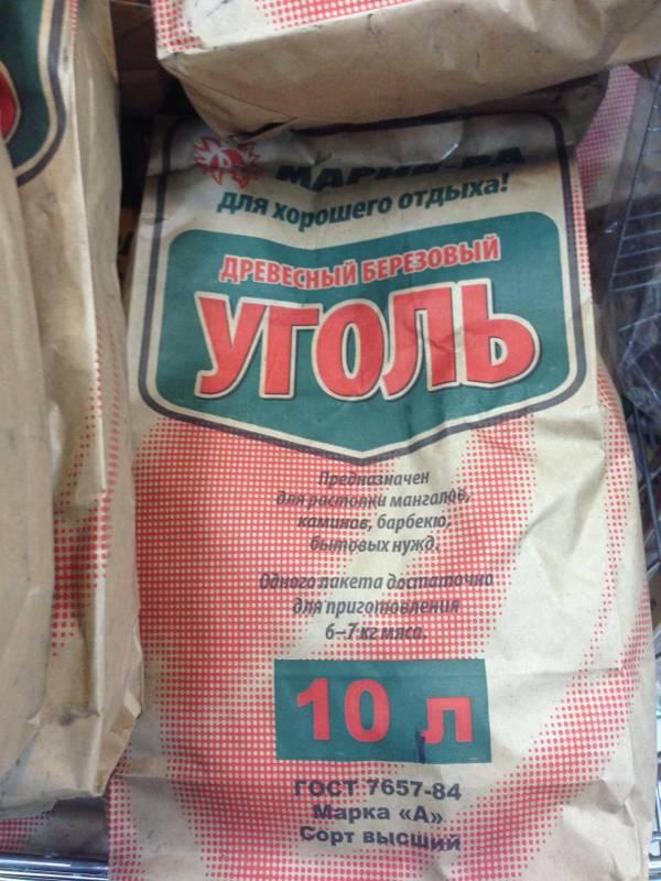 http://sh.uploads.ru/t/eOFvw.jpg