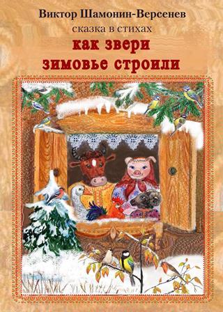 http://sh.uploads.ru/t/eOpvT.jpg