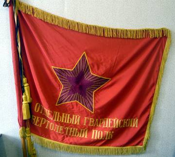 http://sh.uploads.ru/t/eQGKZ.jpg