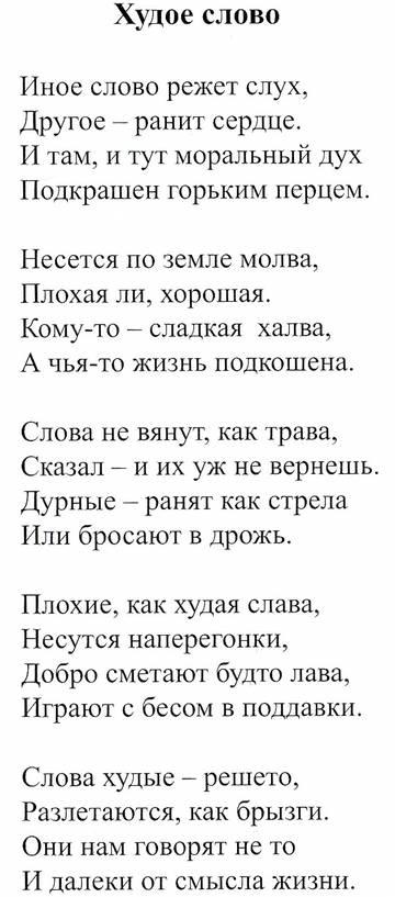 http://sh.uploads.ru/t/eRWhI.jpg
